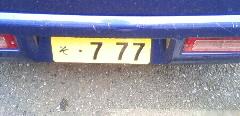 777ラッキーエンジェルナンバー
